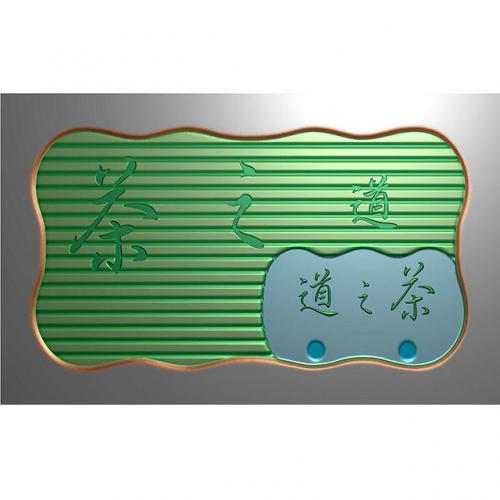茶道精雕图(JYCP-002)