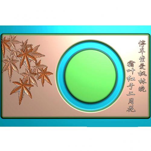 枫叶砚台茶盘雕刻机图(HYHN-073)