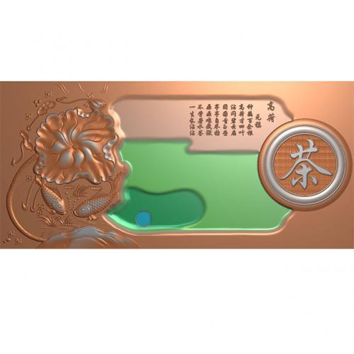 鱼茶盘雕刻图(HYHN-203)