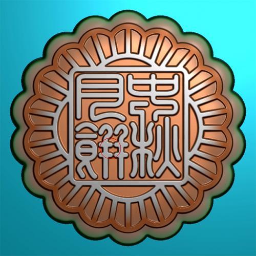 中秋月饼带线浮雕图(MJ-0003)