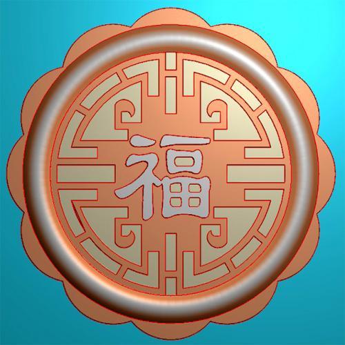仿古月饼福带线浮雕图(MJ-0009)