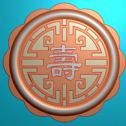 仿古月饼寿带线雕刻图(MJ-0011)