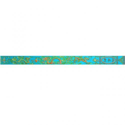 九龙戏珠宝剑图精雕图(DJF-157)