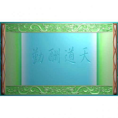 茶盘精雕雕刻图(JYCP-106)