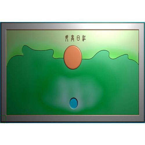 红日高升浮雕行业图(JYCP-118)