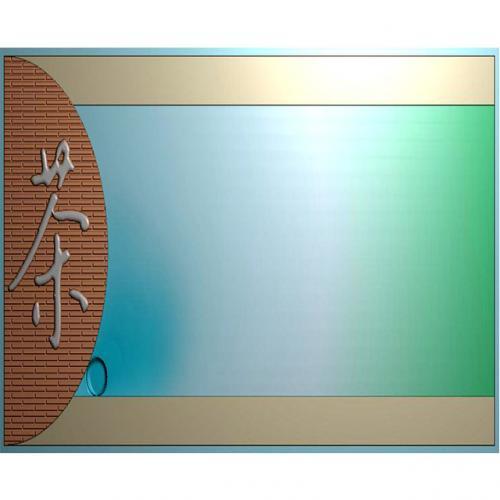 墙砖茶盘精雕图(JYCP-125-)