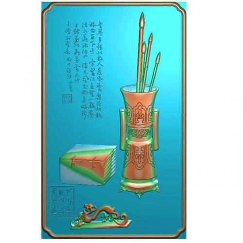 笔墨纸砚(BMZY-156)