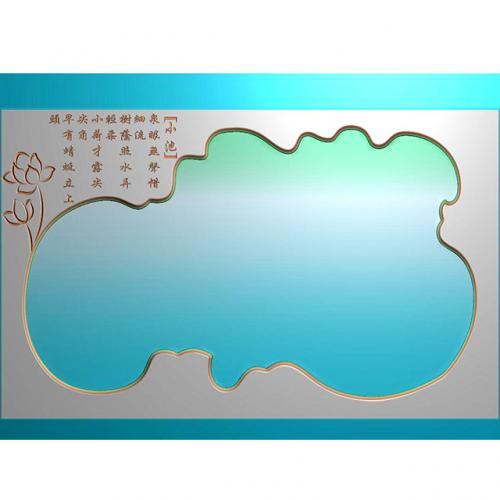 小池诗意茶盘浮雕图(JYCP-134)