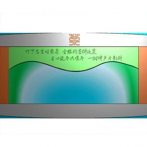 行业精美茶盘雕刻图(JYCP-202)