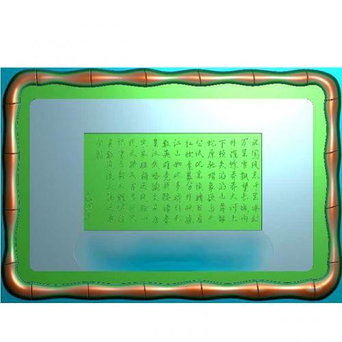 茶盘雕刻图(JYCP-210)