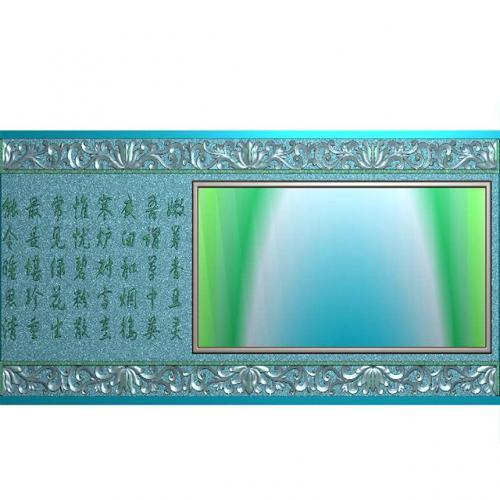 诗句大盘雕刻图(JYCP-211-)