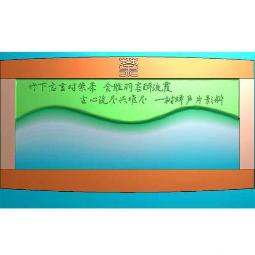 茶诗茶盘浮雕图(JYCP-213)