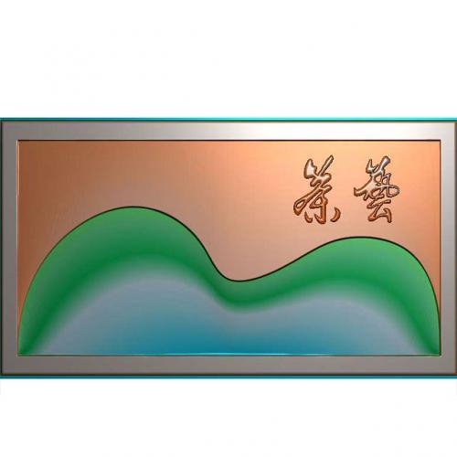 茶盘精美雕刻图(JYCP-224-)
