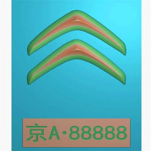车标牌精雕图,车标牌浮雕图,车标牌雕刻图,工艺品雕刻,46牌,四六牌(CBP-017)