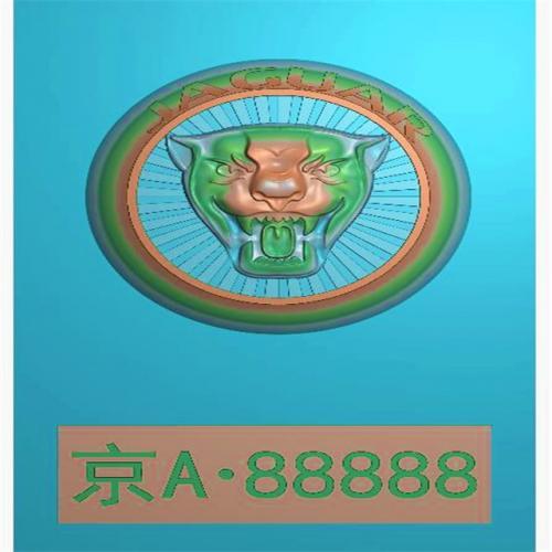 车标牌精雕图,车标牌浮雕图,车标牌雕刻图,工艺品雕刻,46牌,四六牌(CBP-020)