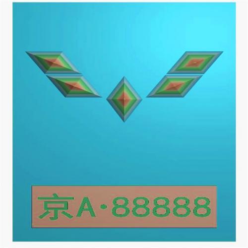 车标牌精雕图,车标牌浮雕图,车标牌雕刻图,工艺品雕刻,46牌,四六牌(CBP-021)