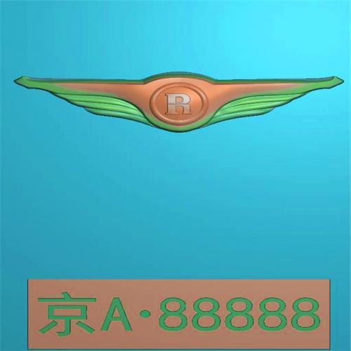 车标牌精雕图,车标牌浮雕图,车标牌雕刻图,工艺品雕刻,46牌,四六牌(CBP-025)