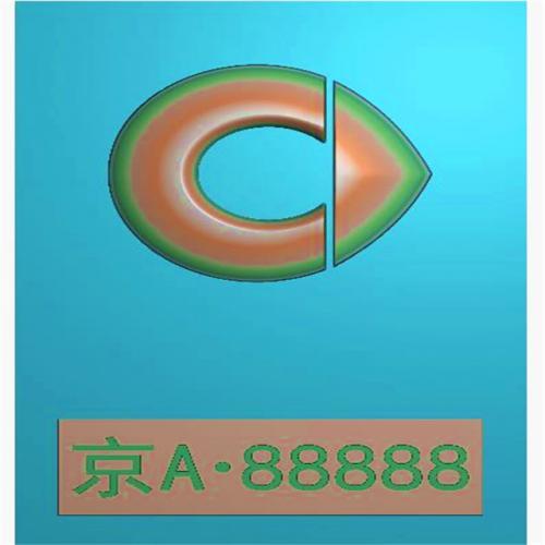 车标牌精雕图,车标牌浮雕图,车标牌雕刻图,工艺品雕刻,46牌,四六牌(CBP-028)