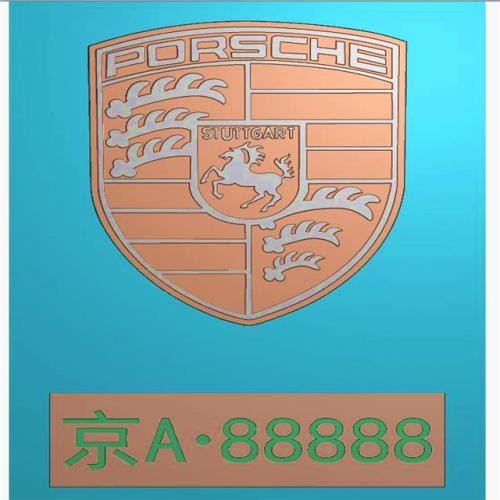 车标牌精雕图,车标牌浮雕图,车标牌雕刻图,工艺品雕刻,46牌,四六牌(CBP-032)