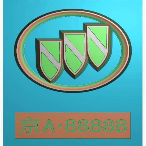 车标牌精雕图,车标牌浮雕图,车标牌雕刻图,工艺品雕刻,46牌,四六牌(CBP-035)