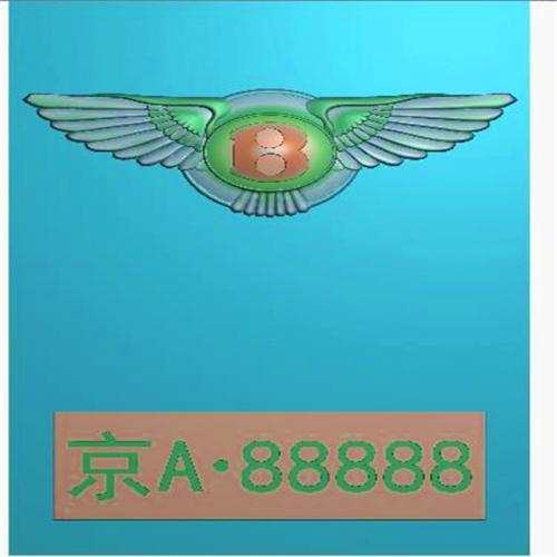 车标牌精雕图,车标牌浮雕图,车标牌雕刻图,工艺品雕刻,46牌,四六牌(CBP-036)