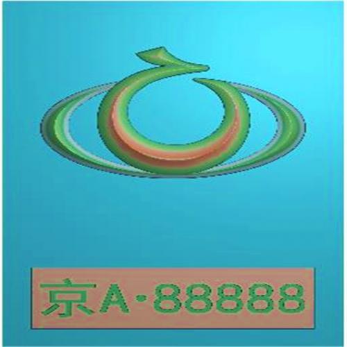 车标牌精雕图,车标牌浮雕图,车标牌雕刻图,工艺品雕刻,46牌,四六牌(CBP-043)