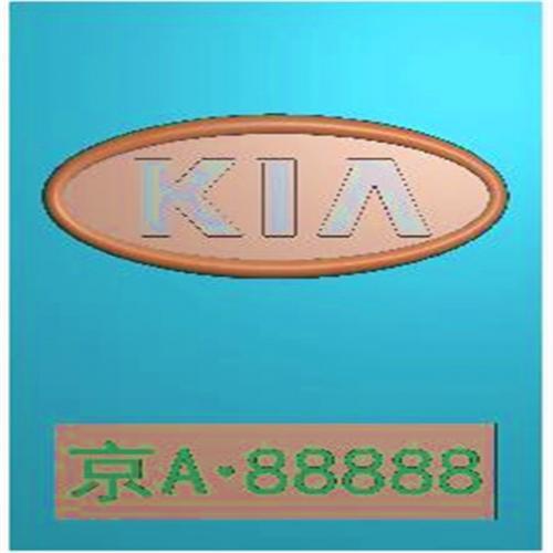 车标牌精雕图,车标牌浮雕图,车标牌雕刻图,工艺品雕刻,46牌,四六牌(CBP-044)