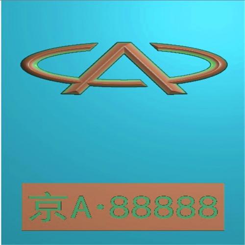 车标牌精雕图,车标牌浮雕图,车标牌雕刻图,工艺品雕刻,46牌,四六牌(CBP-045)