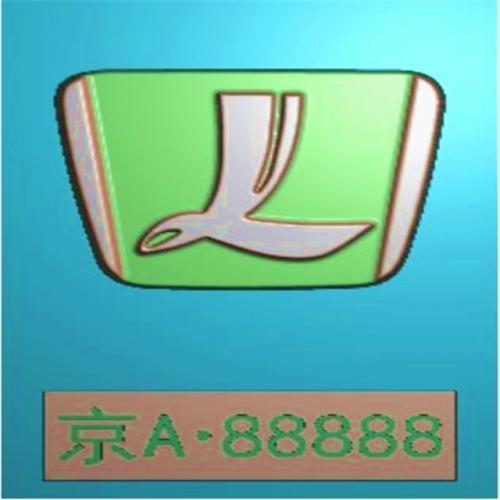 车标牌精雕图,车标牌浮雕图,车标牌雕刻图,工艺品雕刻,46牌,四六牌(CBP-048)