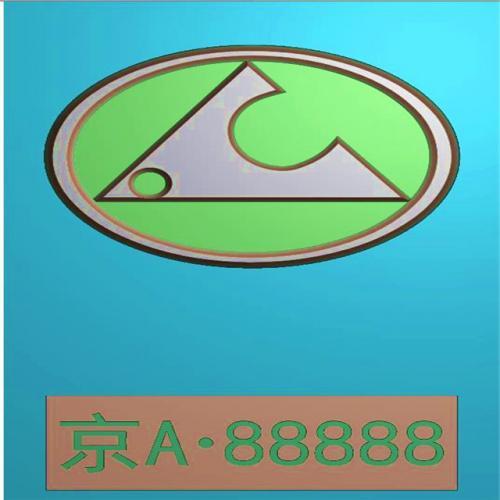 车标牌精雕图,车标牌浮雕图,车标牌雕刻图,工艺品雕刻,46牌,四六牌(CBP-052)