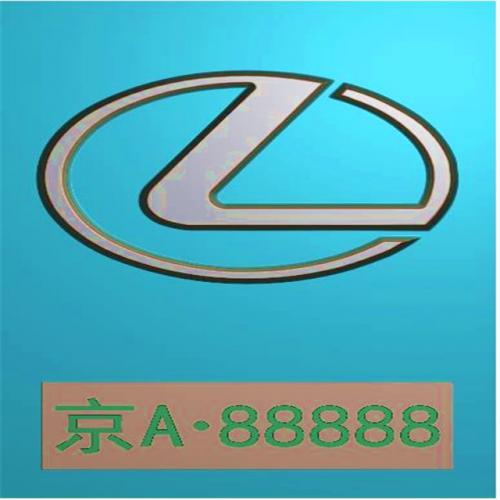 车标牌精雕图,车标牌浮雕图,车标牌雕刻图,工艺品雕刻,46牌,四六牌(CBP-053)