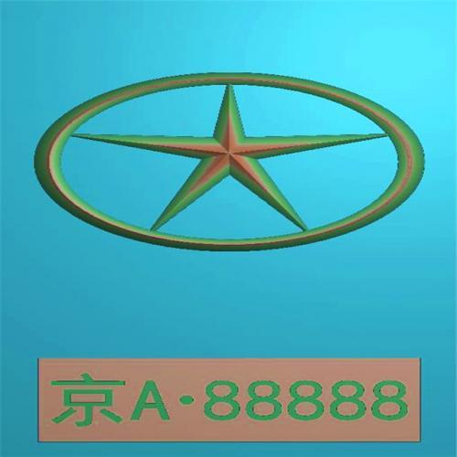 车标牌精雕图,车标牌浮雕图,车标牌雕刻图,工艺品雕刻,46牌,四六牌(CBP-056)