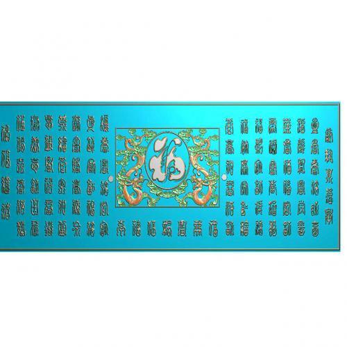 石材牌匾精雕图.牌匾浮雕图,背景文字牌匾雕刻图线(PB-31)