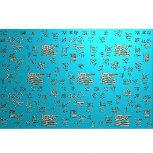 石材牌匾精雕图,牌匾浮雕图,背景文字牌匾雕刻图线(PB-38)
