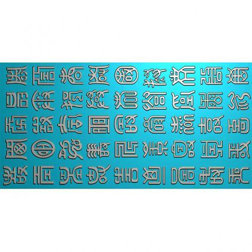 石材牌匾精雕图,牌匾浮雕图,背景文字牌匾雕刻图线(PB-40)