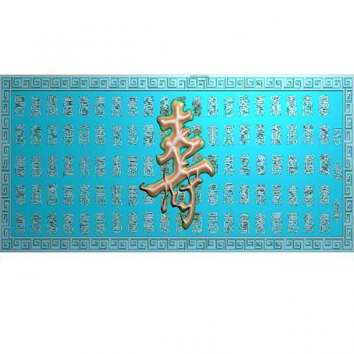 石材牌匾精雕图,牌匾浮雕图,背景文字牌匾雕刻图线(PB-42)