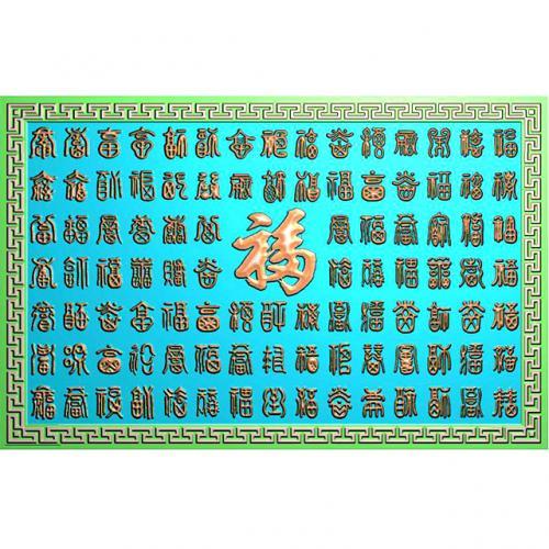 石材牌匾精雕图,牌匾浮雕图,背景文字牌匾雕刻图线(PB-43)