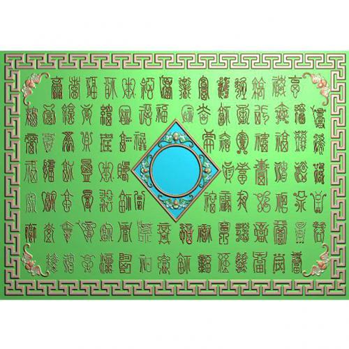 石材牌匾精雕图,牌匾浮雕图,背景文字牌匾雕刻图线(PB-45)