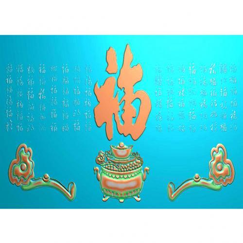 石材牌匾精雕图,牌匾浮雕图,背景文字牌匾雕刻图线(PB-46)
