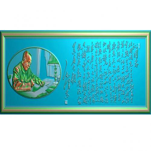 石材牌匾精雕图,牌匾浮雕图,背景文字牌匾雕刻图线(PB-49)