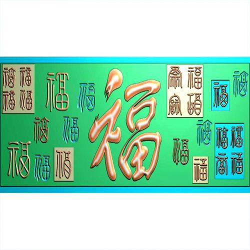 石材牌匾精雕图,牌匾浮雕图,背景文字牌匾雕刻图线(PB-52)