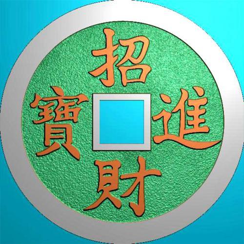 石材牌匾精雕图,牌匾浮雕图,背景文字牌匾雕刻图线(PB-54)