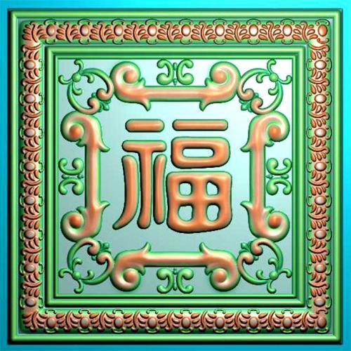 石材牌匾精雕图,牌匾浮雕图,背景文字牌匾雕刻图线(PB-56)