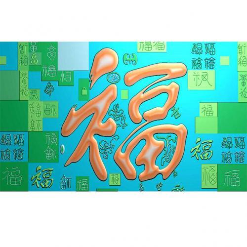 石材牌匾精雕图,牌匾浮雕图,背景文字牌匾雕刻图线(PB-57)