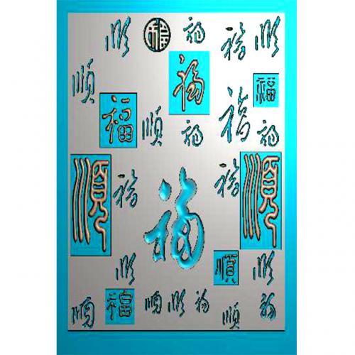 石材牌匾精雕图,牌匾浮雕图,背景文字牌匾雕刻图线(PB-59)