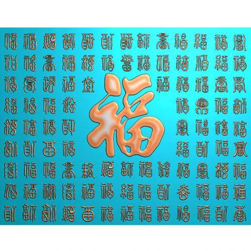 石材牌匾精雕图,牌匾浮雕图,背景文字牌匾雕刻图线(PB-60)