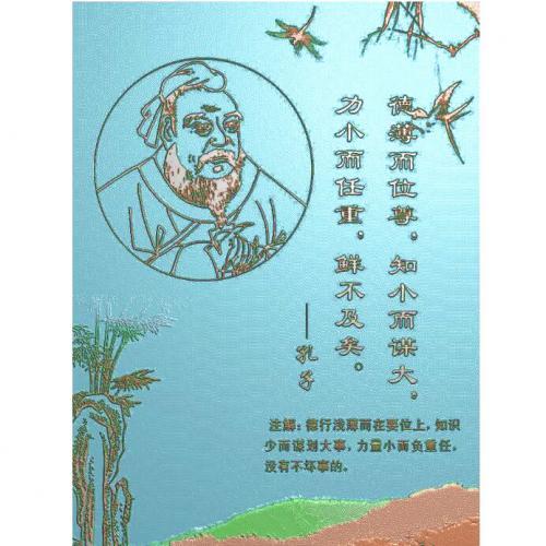 文字背景精雕图,文字背景浮雕图,文字背景雕刻图,文字背景加工图(Z-3013)