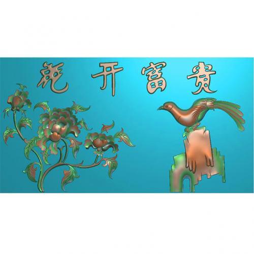 花开富贵花鸟雕刻图(HN-012)