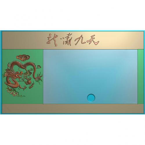 龙凤茶盘茶台浮雕图(LFCP-034)