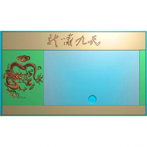 龙凤茶盘茶台精雕图(LFCP-115)